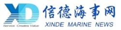 Xinde Marine News.jpg