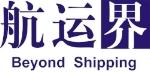 Beyond Shipping.jpg