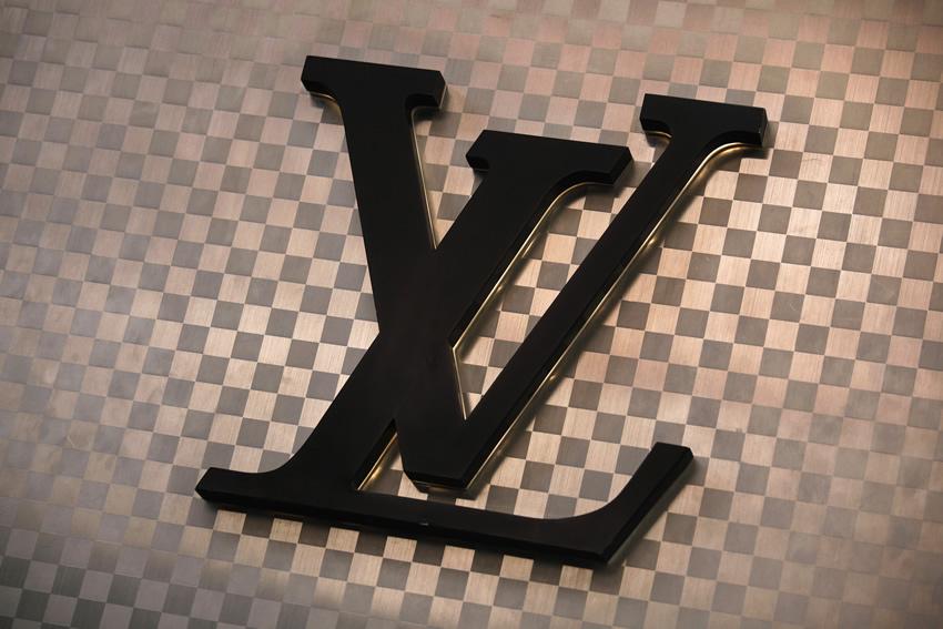 LVMH Louis Vuitton - Atbara House est. 1898