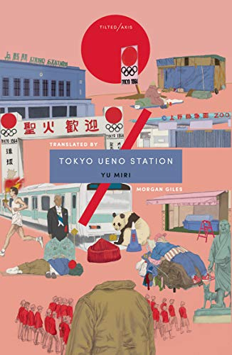 (F) Tokyo Ueno Station by Yu Miri - Pages : 168Translated from Japanese, Tokyo Ueno Station is a short novel that takes a poetic approach to social commentary. Set in one particular spot in Tokyo and told from the perspective of a ghost haunting Tokyo Ueno Station, where he once lived as a homeless man. Kazu, the aforementioned ghost, traces his memories in life and revisits the park where he spent his final years. While providing an undoubtedly emotional journey, this book doubles as social commentary on the divisions between the rich and poor in contemporary, post-war Japan. For this book, Yu actually visited the homeless living in the park next to Tokyo Ueno Station to gain an authentic perspective for this book. Definitely recommend to anyone who has some time on their hands.