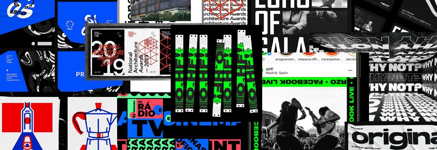 Buero Abstract: SEMF Visual Identity - Header