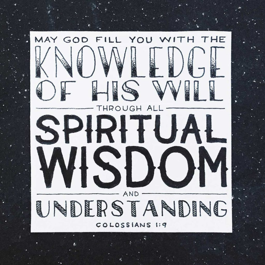 spiritualwisdom-1024x1024.jpg