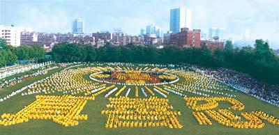 1997年,5000多名武漢法輪功學員集體煉功,列隊組字,上部分為法輪圖形,下部分為「真善忍」。(明慧網資料)