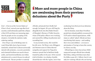 page 3 of China in 2008 in the magazine