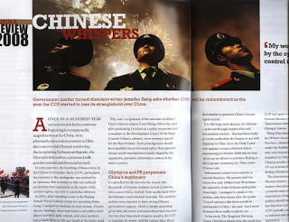 page 1 of China in 2008 in the magazine