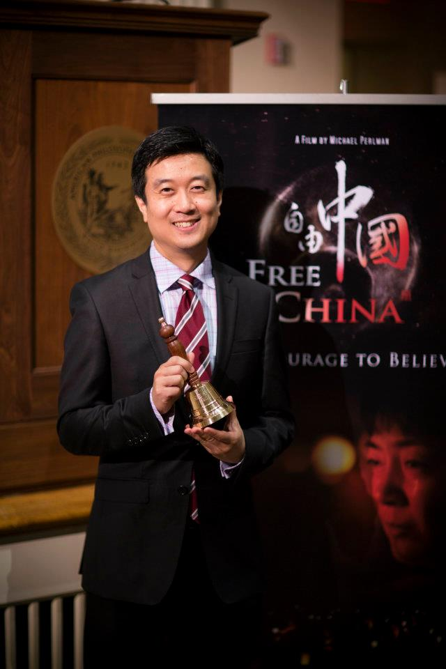 """Kean Wong, producer of """"Free China: The Courage to Believe"""" at the first Free Speech Film Festival in Philadelphia in 2012. (NTD Television)"""