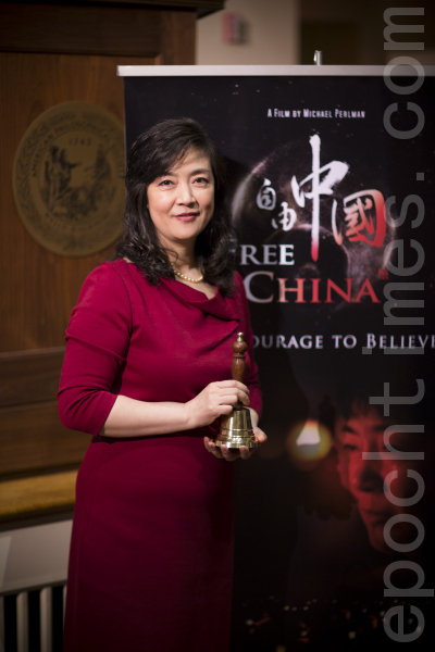"Jennifer Zeng is pictured at the award ceremony for the Free Speech Film Festival, on May 12 in Philadelphia. The movie ""Free China,"" in which Ms. Zeng's  s  tor  y  of suffering persecution in China for her belief in Falun Gong is featured, took top honors at the festival. (Edward Dai/The Epoch Times)"