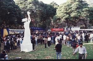 悉尼市中心貝爾莫公園紀念六四活動
