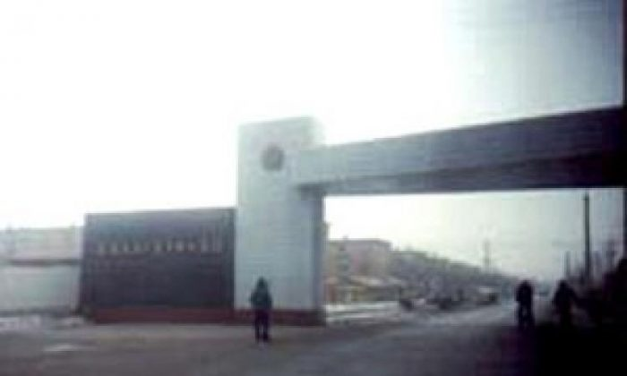 Masanjia Labor Camp. (Screenshot)