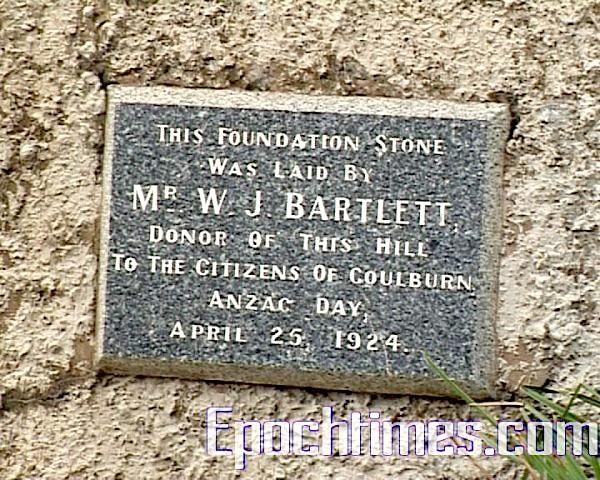 紀念碑所在小山,是Goulburn居民巴特雷特(WJ Bartlett)買下送給市政廳的。這塊石碑上刻著他的名字,以示感謝。