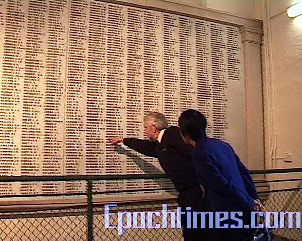 桑德斯館長將刻在牆上的2500多個名字中的第一個在一戰中陣亡的澳洲士兵雷格特(WT Leggett)的名字指給我們看。