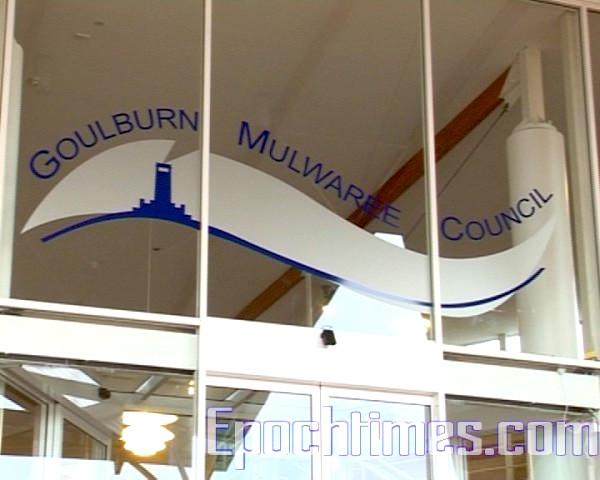 Goulburn市政府門口的Goulburn市標,上面印有戰爭紀念碑圖案