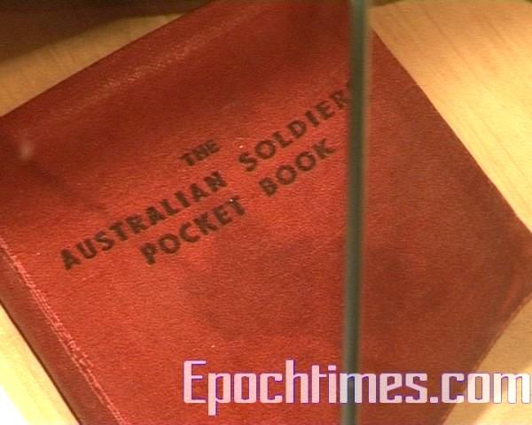 博物館藏品《澳洲士兵手冊》