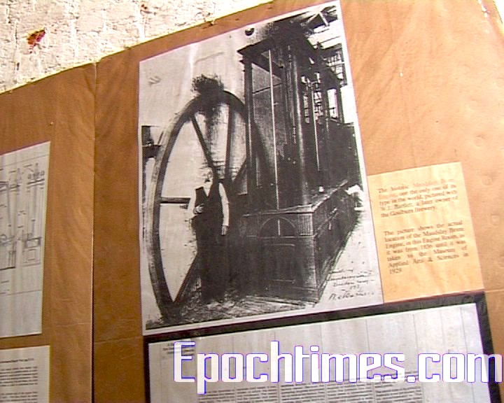 Goulburn啤酒廠曾用過的製造於1837年的古老蒸汽機圖片。該蒸汽機現存於悉尼動力博物館。