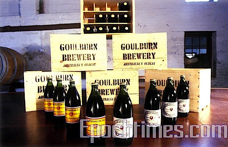 Goulburn啤酒廠的產品