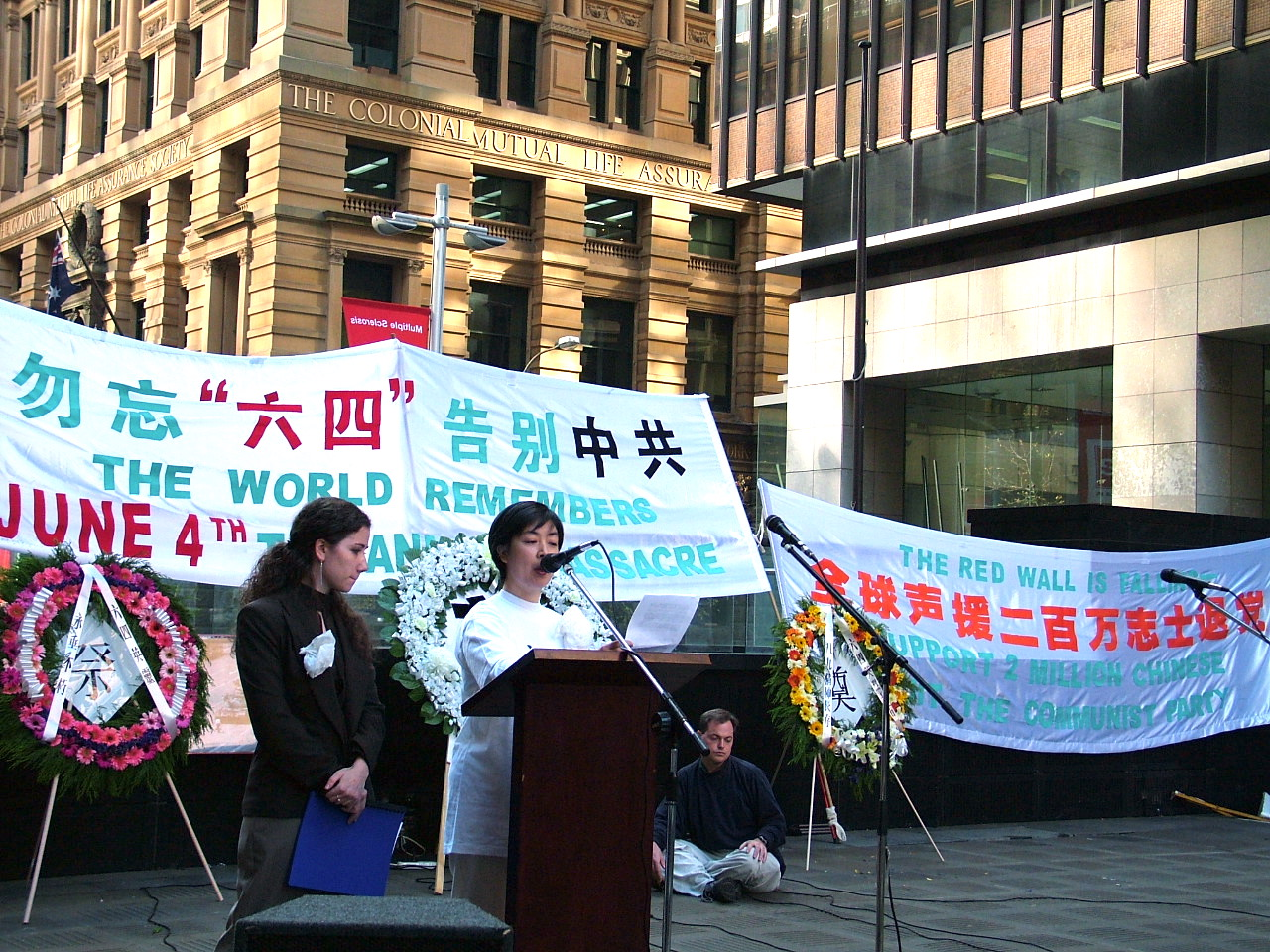 "Jennifer giving a speech on behalf of  Global ""Farewell CCP"" Coalition at the public rally in Sydney, on June 4, 2005"