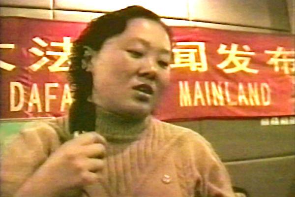 石家莊32歲的美發師丁延死於承德監獄水牢(明慧網)