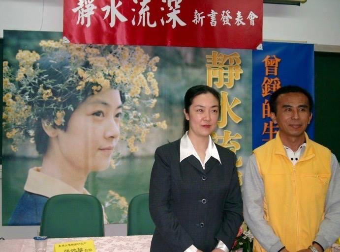 曾錚於2004年1月在臺灣高雄《靜水流深》發布會上與當地推廣義工合影。
