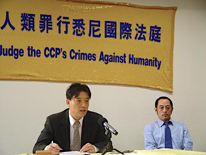 「審判中國共產黨國際司法委員會」成員郝鳳軍宣讀「司法委員會」成員名單(大纪元)