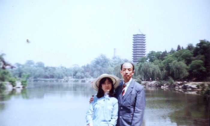 Jennifer and her father at Peking(Beijing) University.