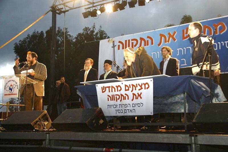 以色列各宗教種族簽署共同契約 要求中共立即停止反人類罪行(Tikva Mahabad/大紀元)