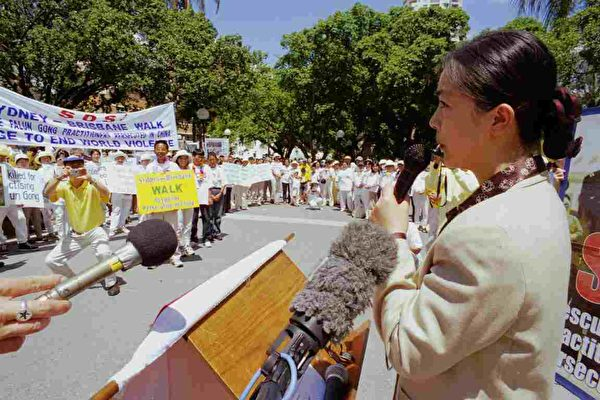 My first speech at Falun Gong's public rally in Brisbane, Australia on Oct 5, 2001.