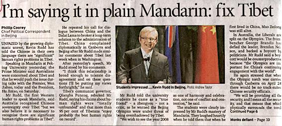 澳洲媒體及政界正面評價陸克文在北大演講中關注西藏人權狀況,有媒體給他起了個外號叫「克文諍友」。
