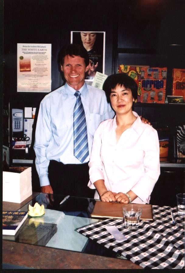 Jennifer and John Dowie, a local volunteer, at a book signing event in Sunshine Coast, Queensland, Australia, in 2005.