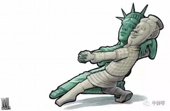 """A cartoon image from """"Bullpiano""""s blog."""