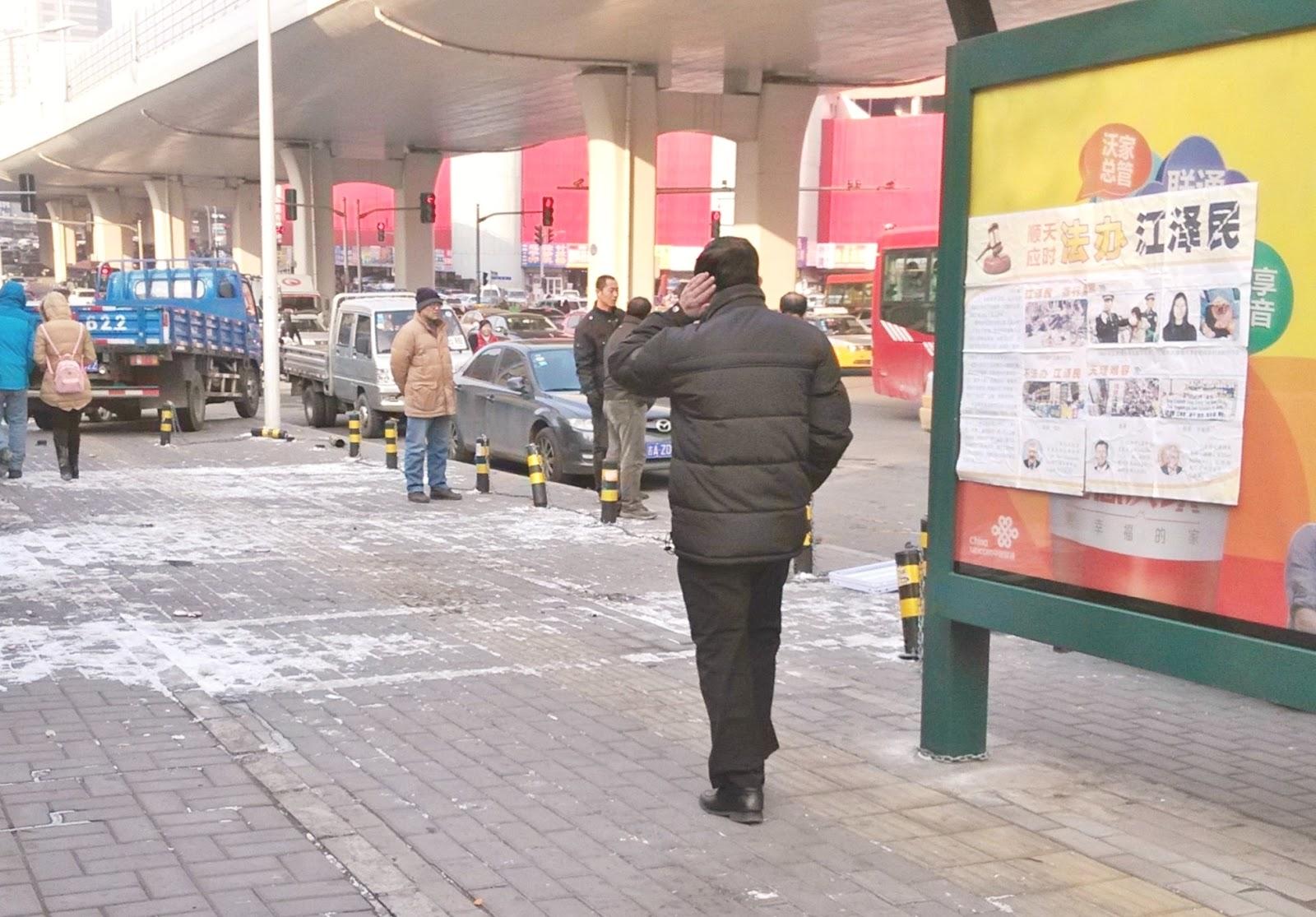 2015-11-28-minghui-changchun-sujiang-posters-07.jpg