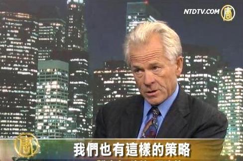彼得•納瓦羅(Peter Navarro)2012年在新唐人演播室接受專訪(新唐人視頻截圖)