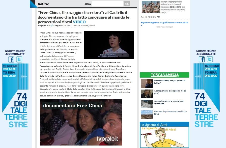 當地電視媒體TVPrato網站報導《自由中國》放映
