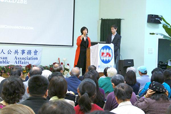 洛杉磯臺灣會館舉辦「自由中國」放映會。(楊陽/大紀元)