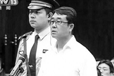 2012年王立軍在成都法庭(網絡圖片)
