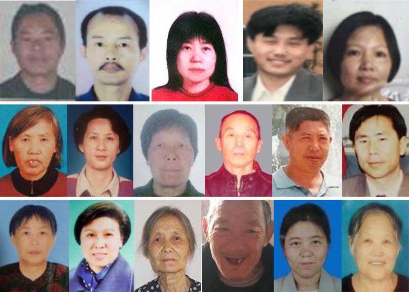部分2018年被迫害致死法輪功學員照片。據明慧網報導,2018年已知被迫害致死法輪功學員共68名。(明慧網)