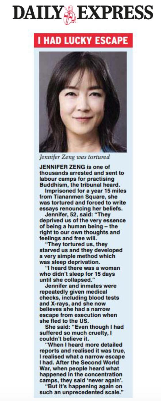 Daily Express's report about Jennifer