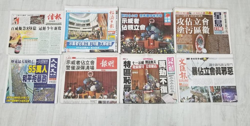 Some Chinese language newspapers in Hong Kong published on July 2, 2019