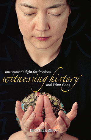 """Book cover of Jennifer's """" Witnessing History: One woman's fight for freedom and Falun Gong """" 曾錚 英文書 封面。"""