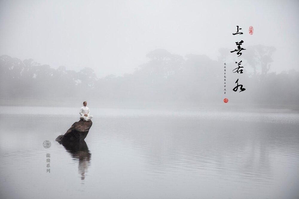 Photo by  Benny Zhang Studio