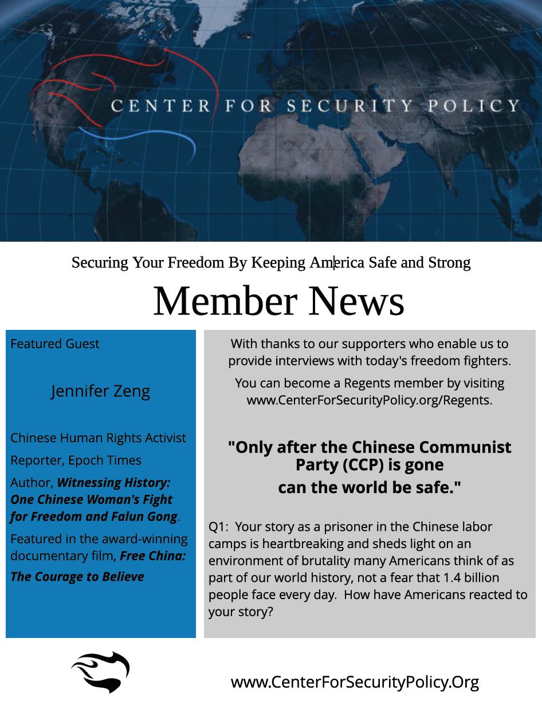 「安全策略中心」會員期刊 第一頁 Page 1 of CPS Member News