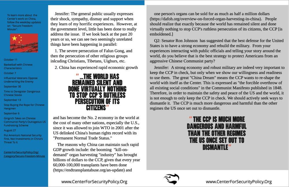 「安全策略中心」會員期刊 第二、第三頁 Page 2 & 3 of CPS Member News