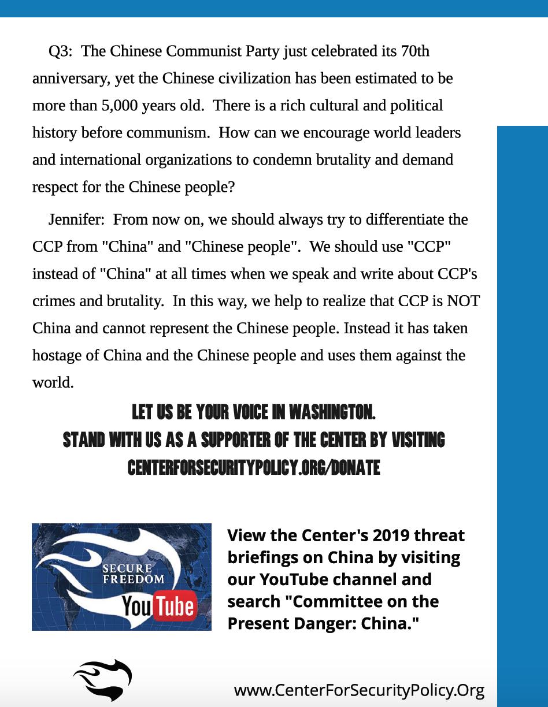 「安全策略中心」會員期刊第四頁 Page 4 of CPS Member News