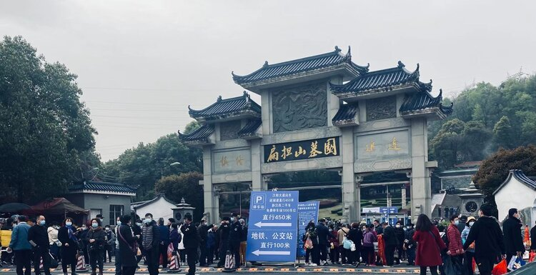 Crowds waiting outside the cemetery in Biantian Mountain, Wuhan on March 21, 2021.  3月21日,武漢扁擔山墓園外等待的人羣