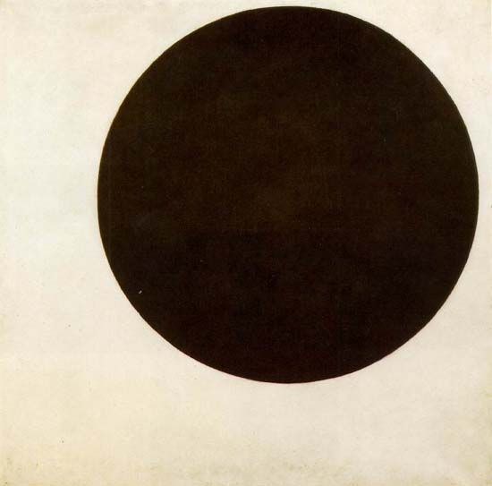 Círculo negro,  de Kazimir Malevich, 1924