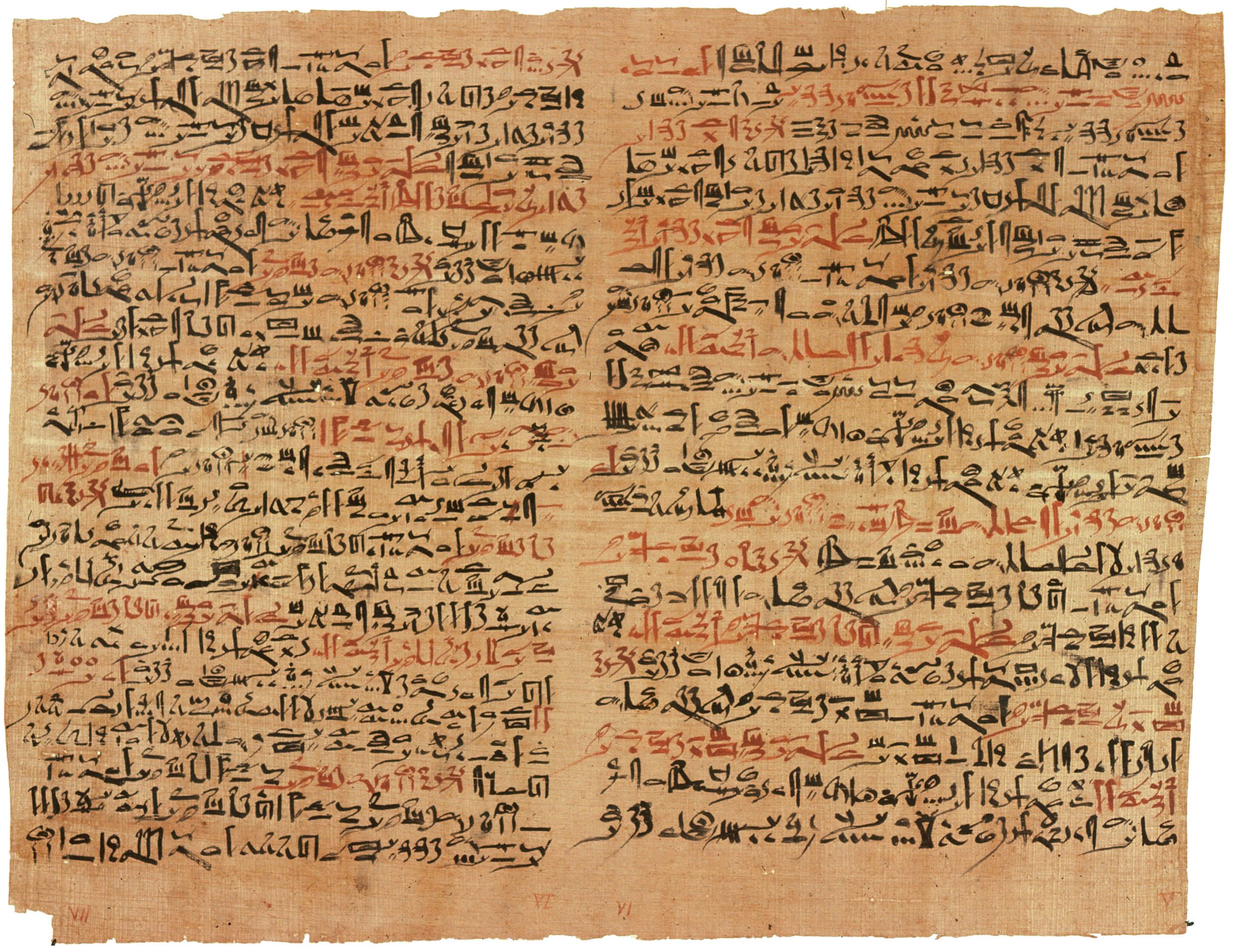 Papiro Edwin Smith, 1600 a. C.