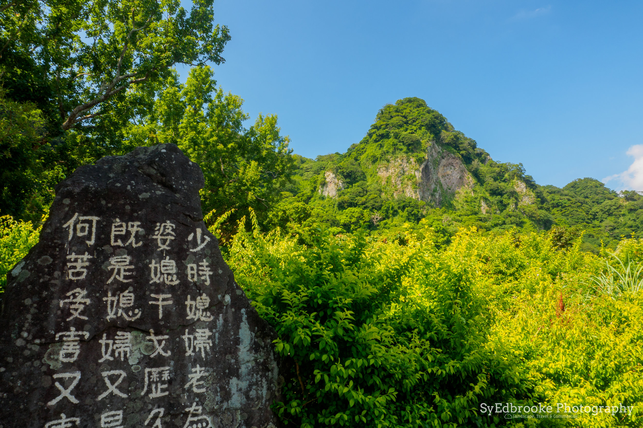 The buddhist temple near the start of the Mt. Bali hike entrance. f11 ISO 100, 1/13, 24mm
