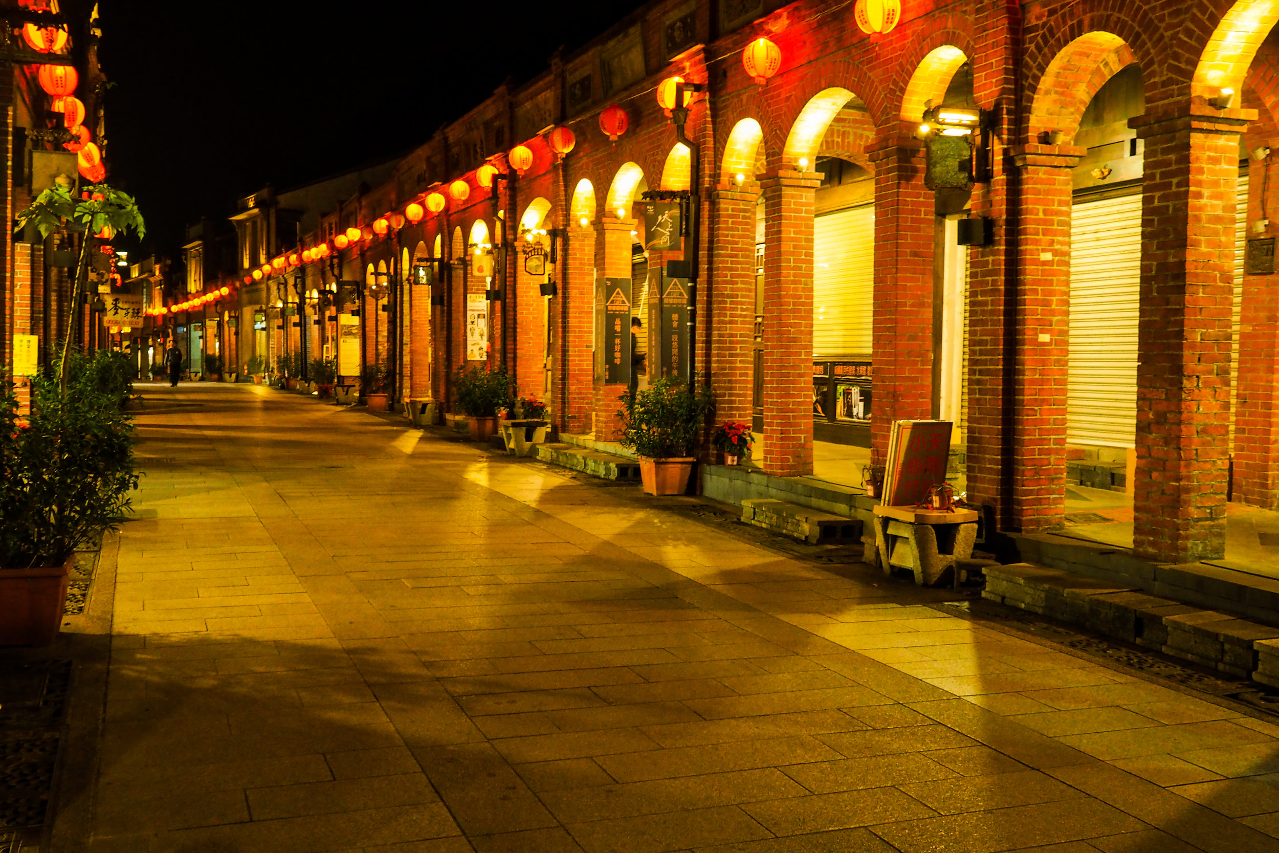 Sanxia Old Street - Street Guide