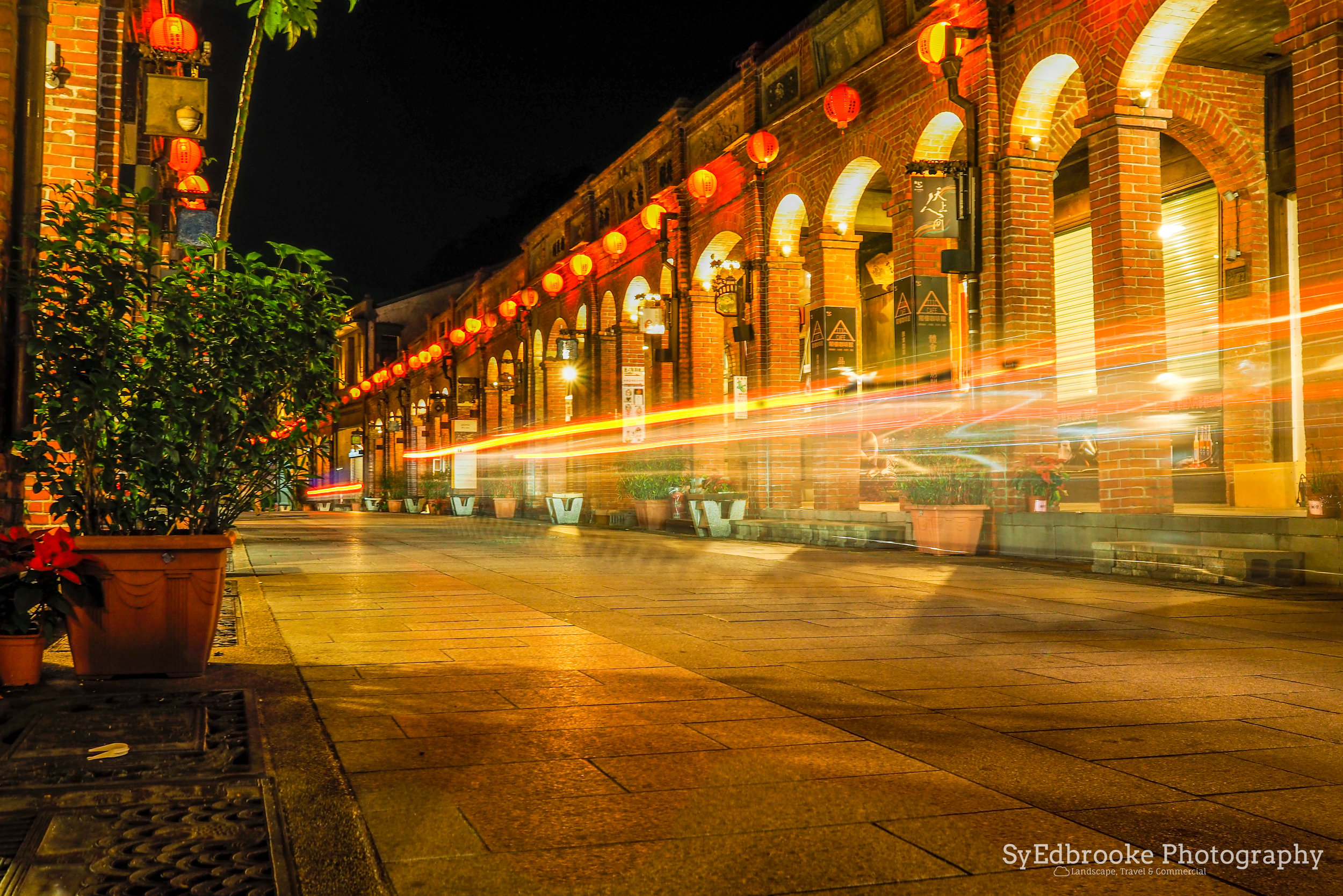 A bracketed long exposure shot of Old Street. f6.3, ISO 200, 2.5, 17mm