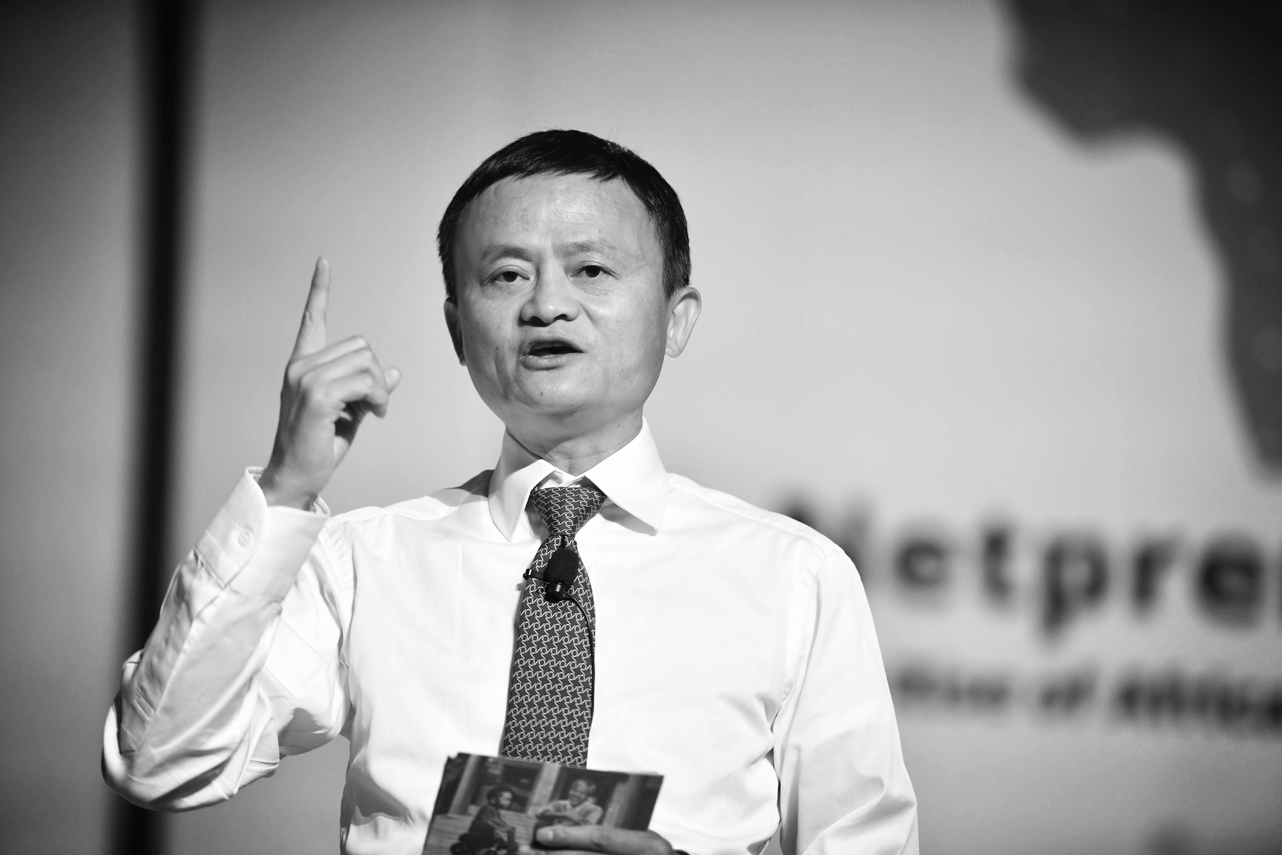 Jack Ma speaks at Netrepreneurs event in South Africa