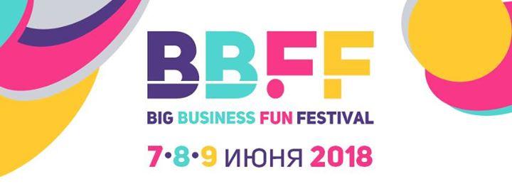 BBFF2018.jpg